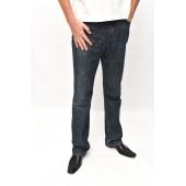 Jeansové nohavice  Modré Indigo